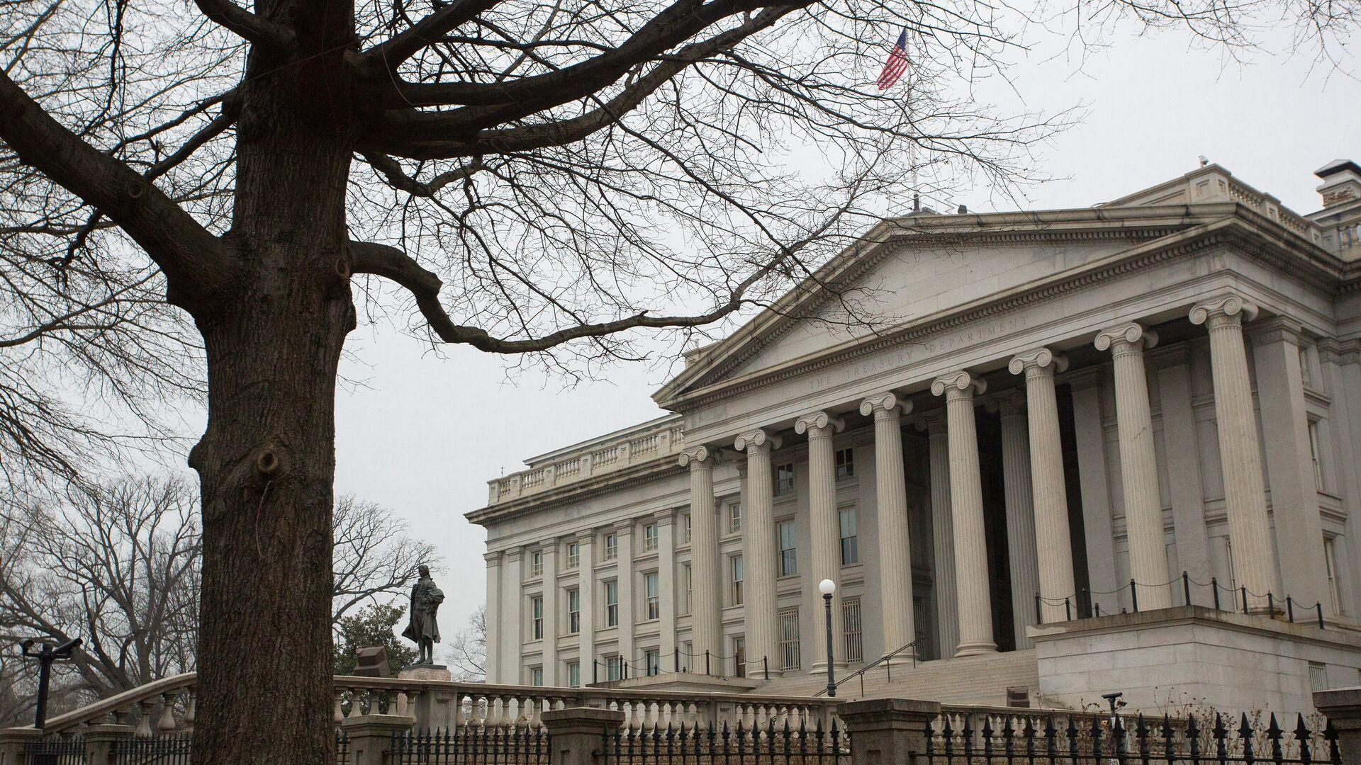 Министерство финансов США в Вашингтоне - РИА Новости, 1920, 10.12.2020