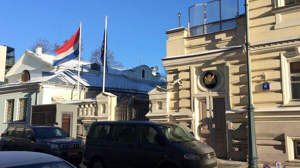 Здание посольства Нидерландов в Москве