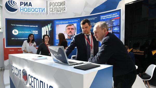 Первый замглавы аппарата правительства РФ Максим Акимов попробовал себя в роли выпускающего редактора РИА Новости. 15 февраля 2018