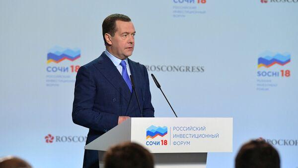 Дмитрий Медведев выступает на пленарном заседании Российского инвестиционного форума Сочи-2018. 16 февраля 2018