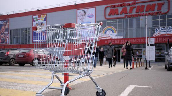 Группа ВТБ подписала соглашение о покупке пакета акций ретейлера Магнит