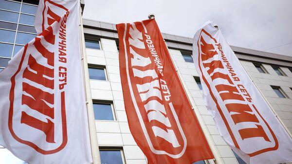 Корпоративные флаги перед головным офисом сети магазинов Магнит. Архивное фото