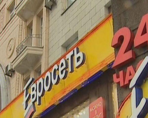 Евгений Чичваркин продал Евросеть