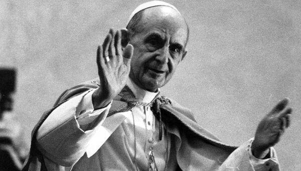 Папа римский Павел VI. Архивное фото