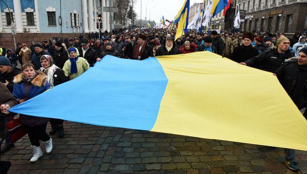 Марш в Киеве. Архивное фото