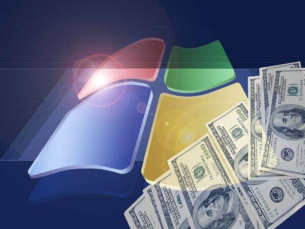 Майкрософт, деньги