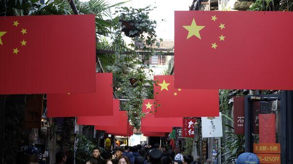 Флаги КНР. Архивное фото