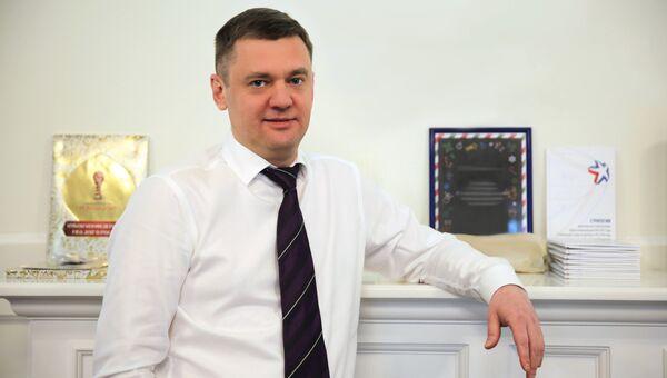 Генеральный директор АНО Транспортная дирекция чемпионата мира по футболу 2018 года в Российской Федерации Кирилл Поляков