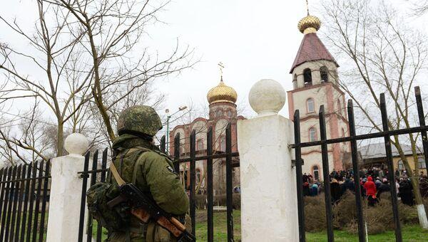 Похороны убитых в результате стрельбы у собора Георгия Победоносца в Кизляре. 20 февраля 2018