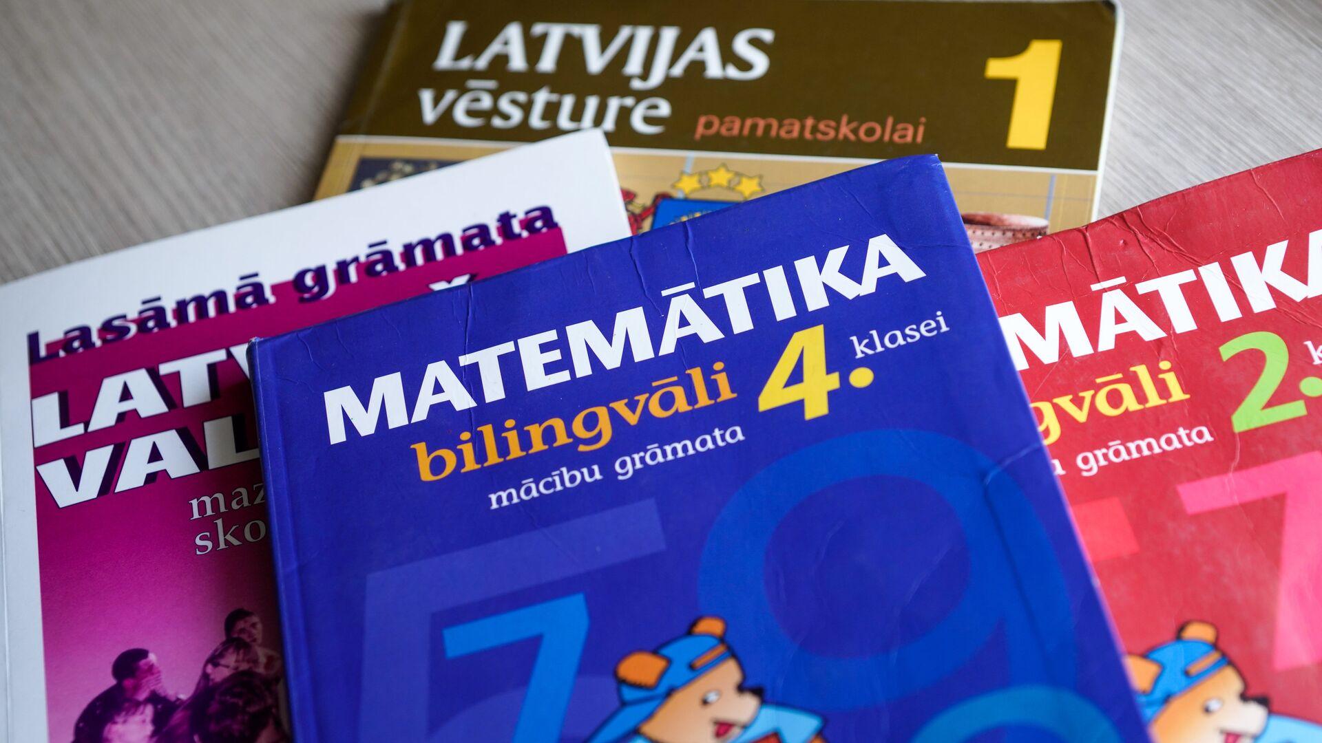 Учебники, по которым учатся дети в русской школе в Латвии - РИА Новости, 1920, 05.09.2021