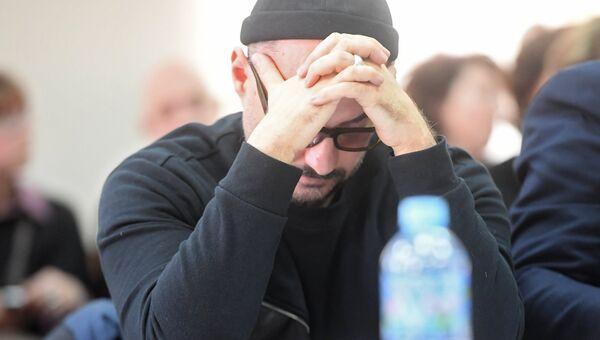 Заседание по делу Кирилла Серебренникова. Архивное фото