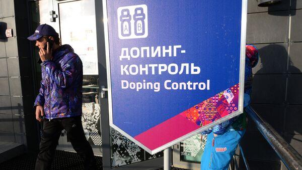 Современный спорт — это соревнование фармацевтики
