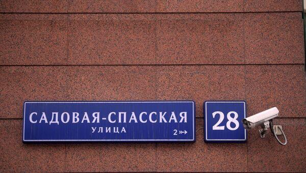 Новая навигация в Москве