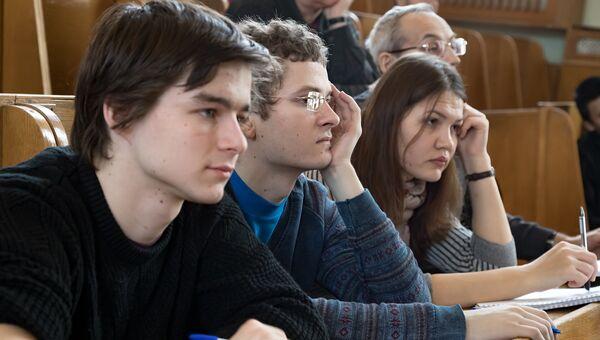 Слушатели школы Статистические суммы и автоморфные формы