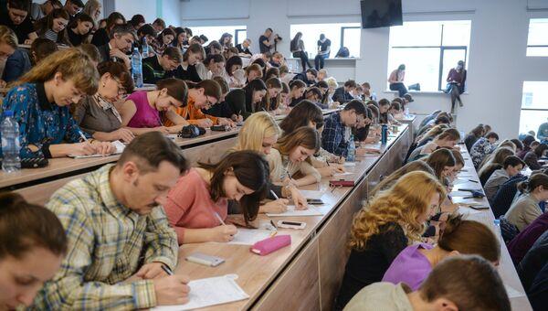 Участники во время ежегодной акции по проверке грамотности Тотальный диктант-2017. Архивное фото