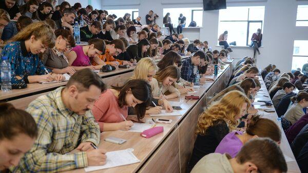 Участники во время ежегодной акции по проверке грамотности Тотальный диктант-2017
