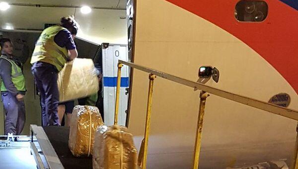 Совместная операция спецслужб России и Аргентины по пресечению поставки в Москву 389 килограммов кокаина. Архивное фото