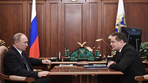 Президент РФ Владимир Путин и генеральный директор Государственной корпорации по атомной энергии Росатом Алексей Лихачев во время встречи. 27 февраля 2018