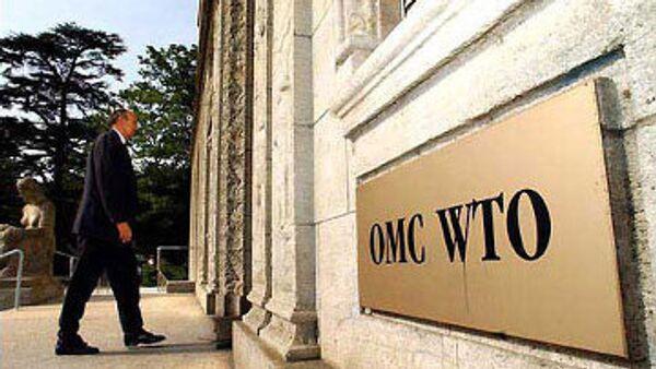 Зачем России ВТО?