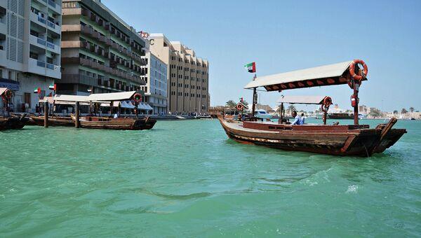Морской рукав Дубай-Крик. Архивное фото