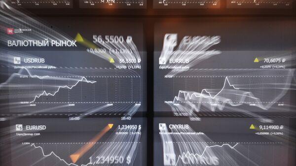 Котировки валютного рынка. Архивное фото