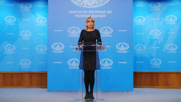 Официальный представитель министерства иностранных дел РФ Мария Захарова во время брифинга по текущим вопросам внешней политики. 7 марта 2018