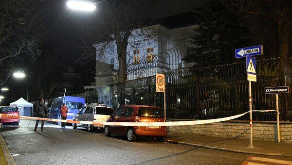 Место нападения у посольства Ирана в Австрии. Архивное фото