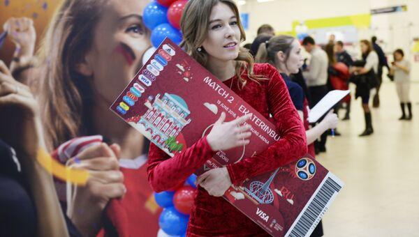 Открытие центра выдачи паспортов болельщика ЧМ-2018. Архивное фото
