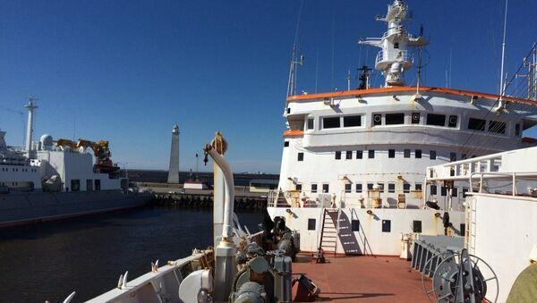 Океанографическое исследовательское судно ВМФ России «Адмирал Владимирский»  совершило заход в Порт-Луи Республики Маврикий