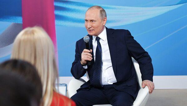 Президент РФ Владимир Путин на форуме Россия – страна возможностей. 15 марта 2018
