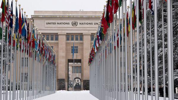 Здание Совета по правам человека ООН в Женеве. Архивное фото