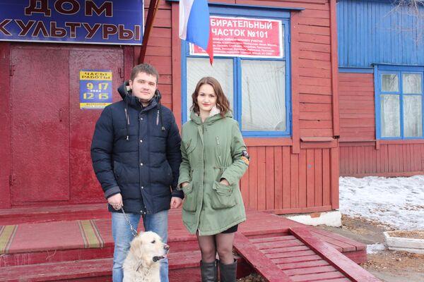 В Биробиджане переселенцы с Украины впервые проголосовали как граждане России