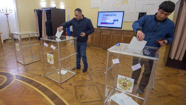 Избиратели голосуют на выборах президента Российской Федерации на избирательном участке №8026 в посольстве Российской Федерации в Республике Армения в Ереване. 18 марта 2018