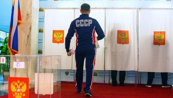 Голосование на выборах президента России в Вашингтоне