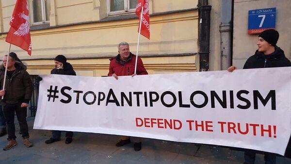 Акция националистов у здания посольства Украины в Польше