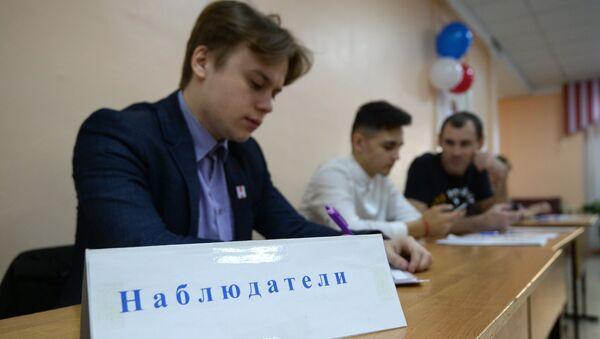 Наблюдатели во время голосования на выборах президента Российской Федерации на избирательном участке в Новосибирске. 18 марта 2018