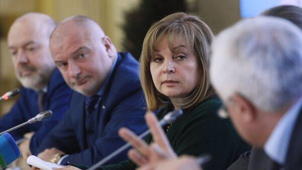 Председатель Центральной избирательной комиссии РФ Элла Памфилова на первом форуме общественных наблюдателей. 20 марта 2018