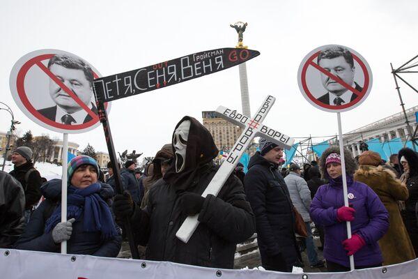 Участники всеукраинской акции с требованием отставки президента Украины Петра Порошенко