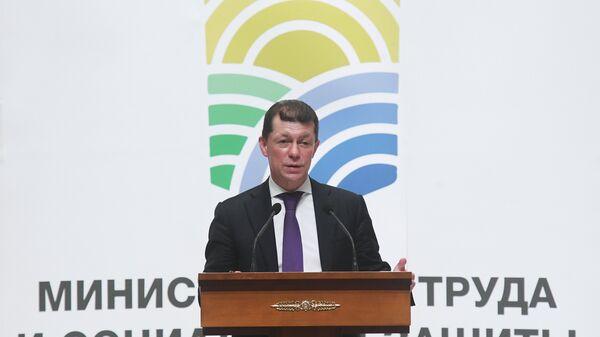 Максим Топилин выступает на расширенном заседании коллегии Минтруда России. 23 марта 2018