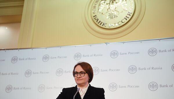 Председатель Центрального банка РФ Эльвира Набиуллина на пресс-конференции по итогам заседания совета директоров Банка России. 23 марта 2018