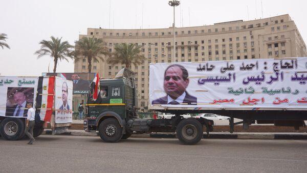 Каир. Площадь Тахрир. Предвыборная агитация в поддержу президента Египта Абдель Фаттаха ас-Сиси на выборах главы Египта в марте 2018 года