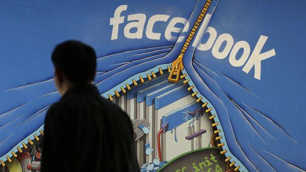 Граффити на офисе компании Facebook в Калифорнии