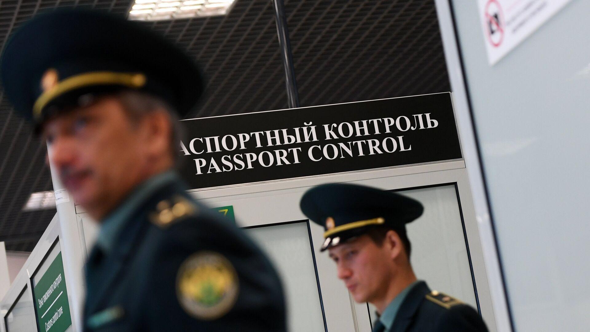 Зона паспортного контроля  - РИА Новости, 1920, 07.09.2021