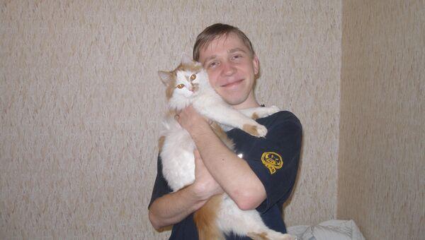 Александр Попов и его кот Кузя
