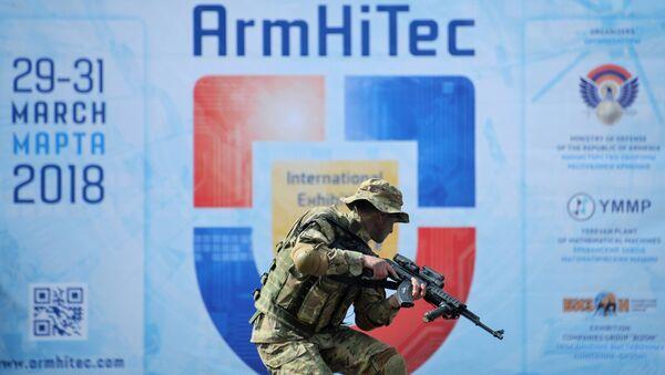 Международная выставка вооружения и оборонных технологий ArmHiTec-2018 в Ереване