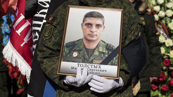 Прощание с командиром батальона Сомали Михаилом Толстых (Гиви) в Донецке