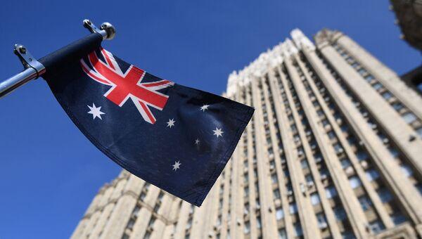 Флаг Австралии на автомобиле посольства у здания министерства иностранных дел РФ