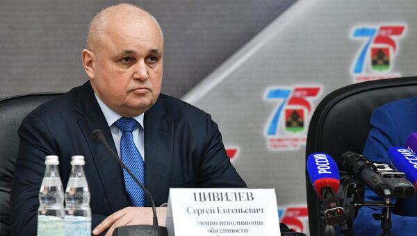 Врио губернатора Кемеровской области Сергей Цивилев на встрече с властями региона. 2 апреля 2018
