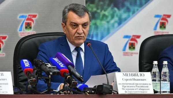 Полномочный представитель президента РФ в Сибирском федеральном округе Сергей Меняйло. 2 апреля 2018