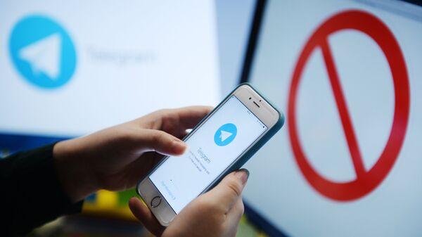 Адвокат рассказал о деле администратора Telegram-бота
